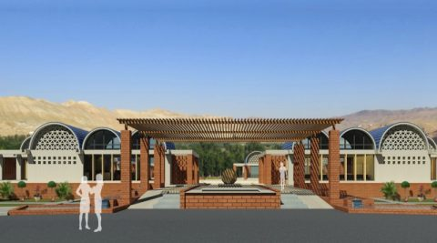 Bamiyan Cultural Center, Afghanistan